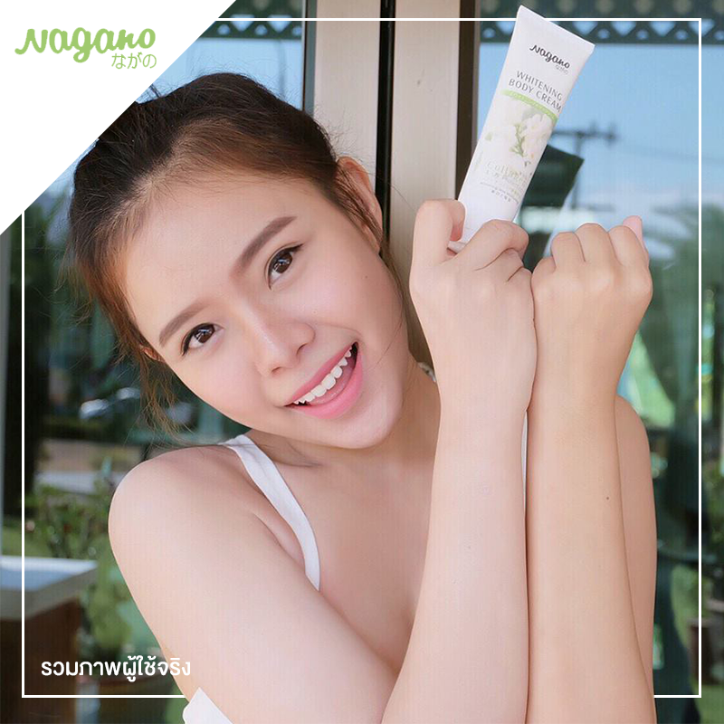 NAGANO WHITENING BODY CREAM