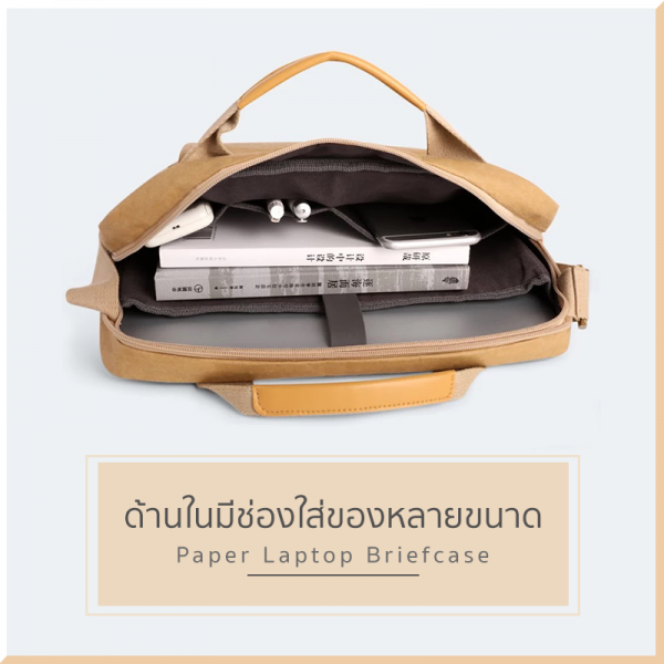 Shuter Life Paper Laptop Briefcase