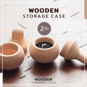 Wooden Storage Case