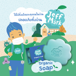 Jeff & Mark : Organic Soap for Hair and Body